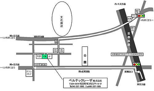 「レーザー加工のベルテックレーザ株式会社」交通アクセスの案内図です。